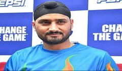 Harbhajan Singh a victim of fraud