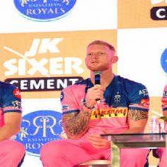 Shock to Rajasthan Royals