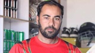 afghanistan cricket board bans coach