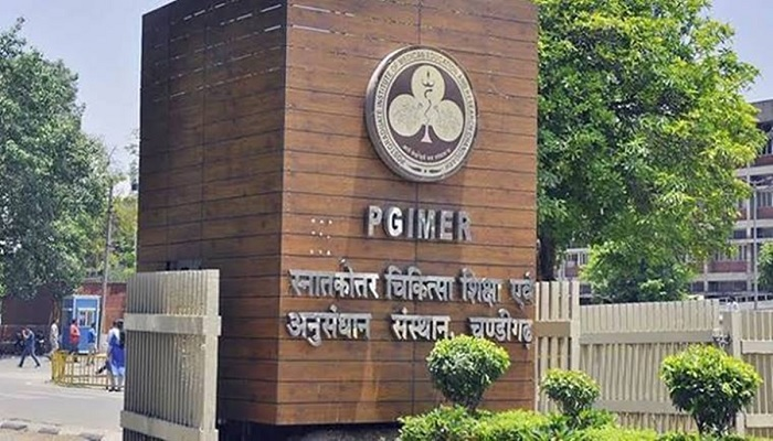 PGI Chandigarh made a big revelation