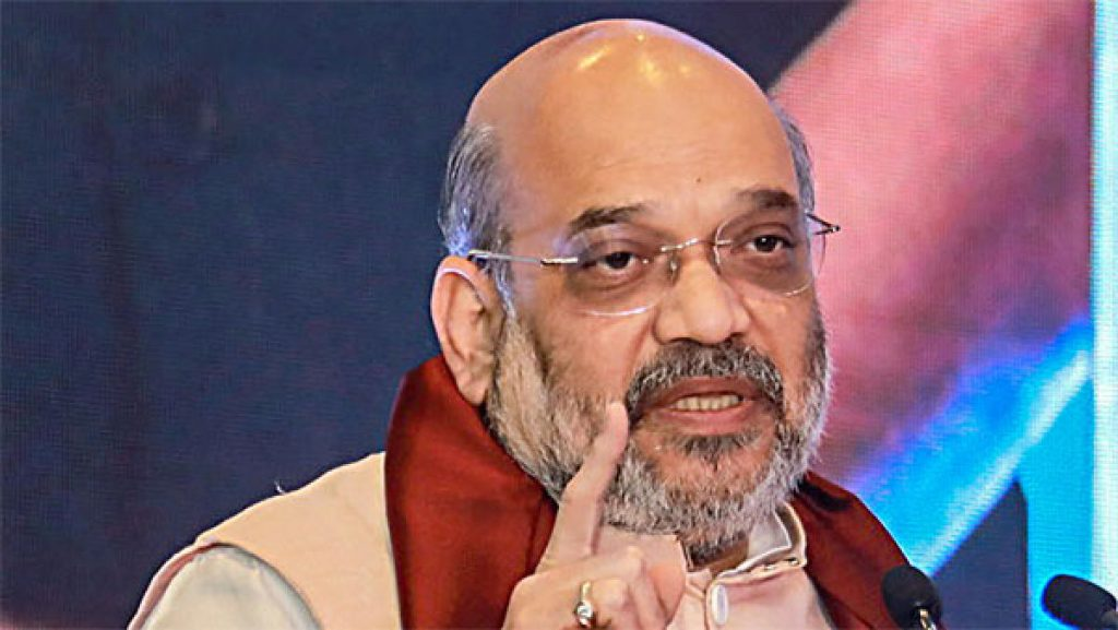 Amit Shah to address nation