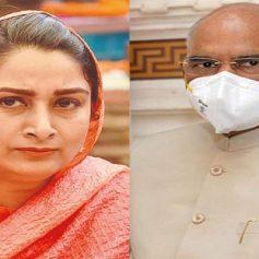harsimrat kaur urges president ramnath kovind