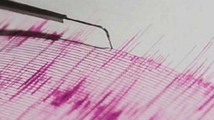 4.3 magnitude earthquake hits