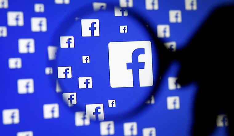 Facebook Spying on Instagram