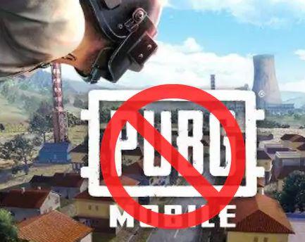 PUBG Mobile banned
