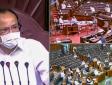 rajya sabha mp suspension