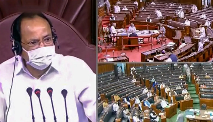 rajya sabha mp suspension
