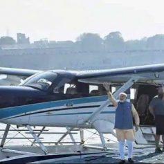 PM Modi to inaugurate C-Plane service