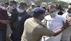 rahul gandhi alleges police