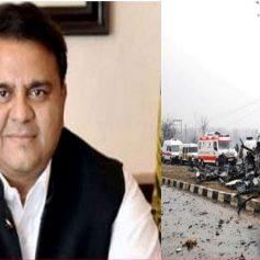 Fawad Chaudhry said Pulwama attack