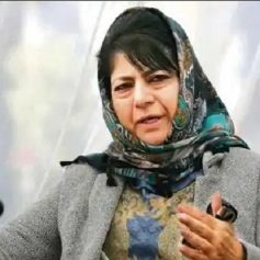 mehbooba mufti comment on triclor flag