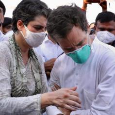 Rahul Gandhi was taken into custodyRahul Gandhi was taken into custody