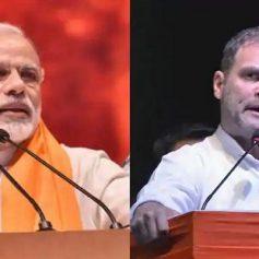 Rahul gandhi said in rally
