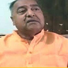 BJP leader Ranjit Bahadur Srivastava says