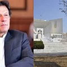 sc issues notice pm imran khan