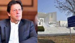 sc issues notice pm imran khan
