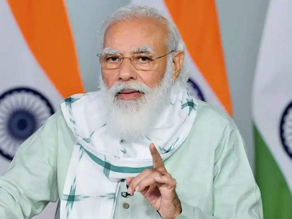 PM Modi assures citizens