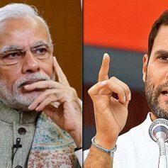 Rahul Gandhi said india