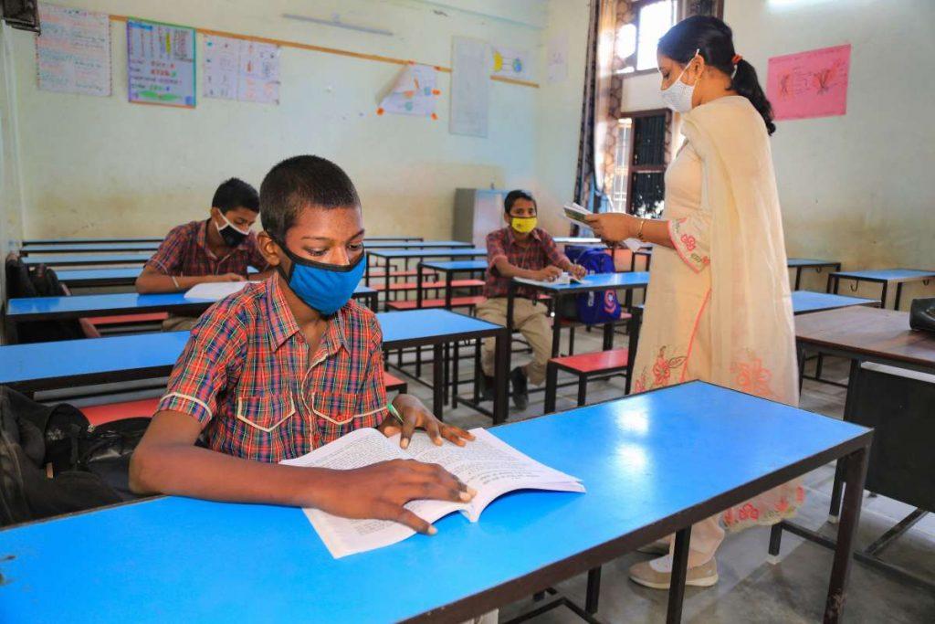 Govt & Private Schools In Delhi