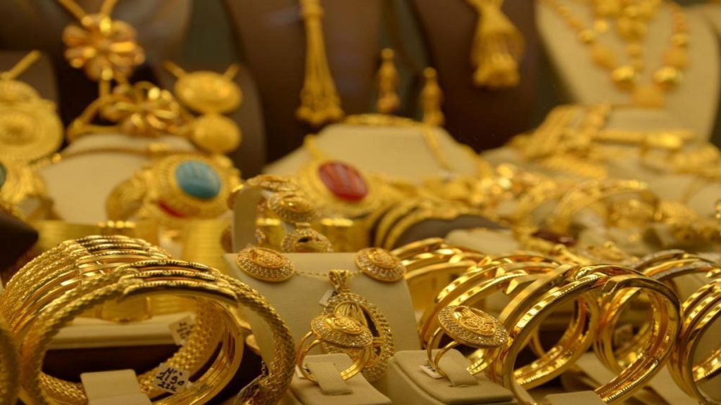 Gold prices today fall