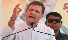 Rahul Gandhi said in punjab