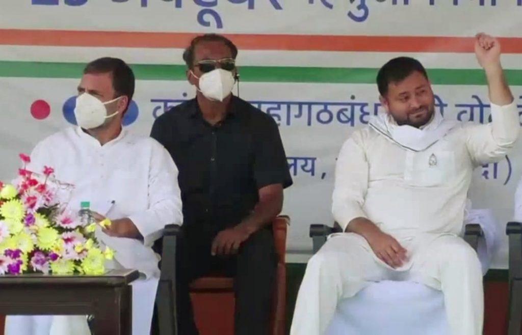 bihar election rahul gandhi says
