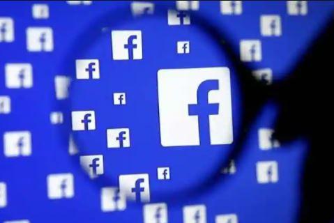 2.2 मिलियन फेसबुक इंस्टाग्राम विज्ञापन