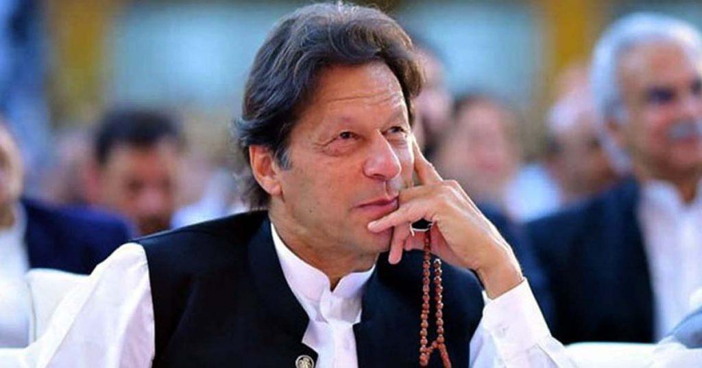 Pakistan bans TikTok