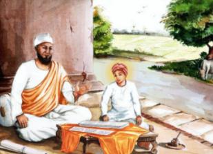 Guru Nanak Dev Ji gave
