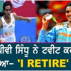 Pv sindhu announces retirement