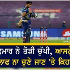 suryakumar exclusive team india selection