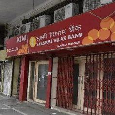 lakshmi vilas bank merger dbil