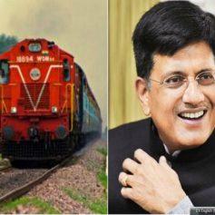 trains start in punjab