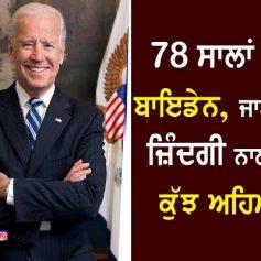 Happy Birthday Joe Biden