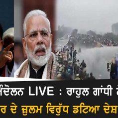 rahul attack on modi govt farmers protest