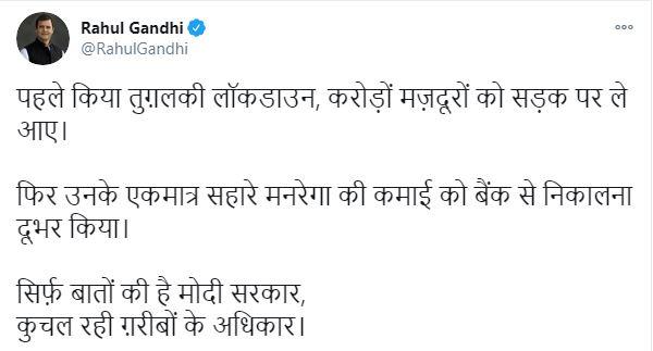 Rahul gandhi slams centre says