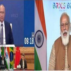 pm modi speech in brics summit