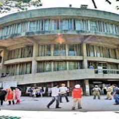 Punjab University extended admission date