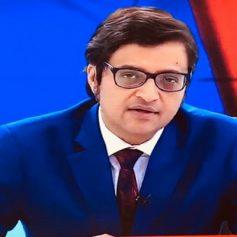 notice to arnab goswami