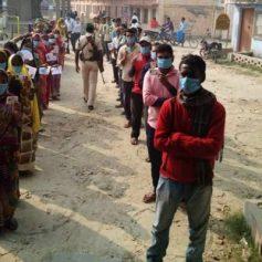 Bihar elected leaders