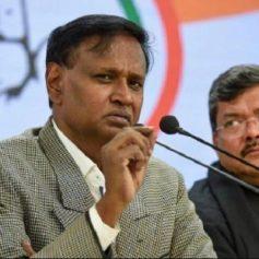 congress leader udit raj blame evm