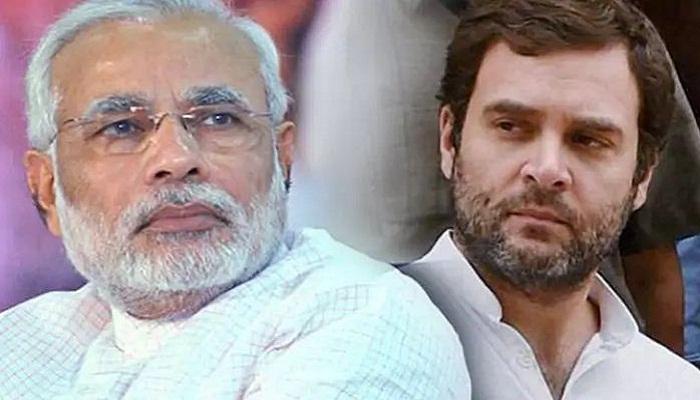 Rahul Gandhi Says Pm