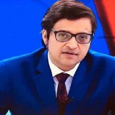 Sc grants bail to arnab goswami