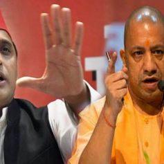 akhilesh yadav says bjp