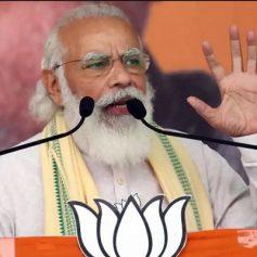 PM Modi urges people to vote