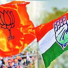 Gujarat ByPolls Results 2020