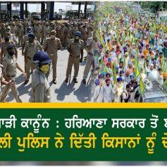 Delhi police warns farmers