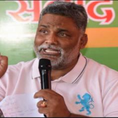 Pappu yadav madhepura seat third position