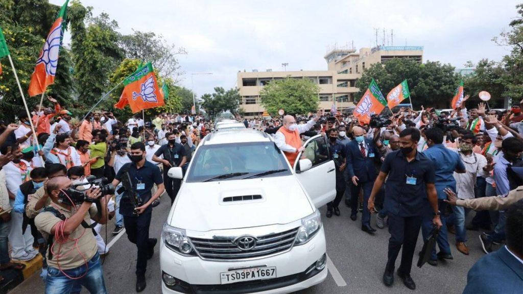Amit Shah arrives Hyderabad