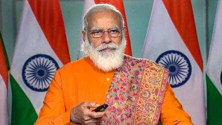 PM Modi to inaugurate